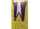 篮球裤(紫色)均码